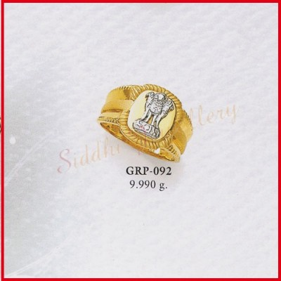 Gents Ring S-GRP 092